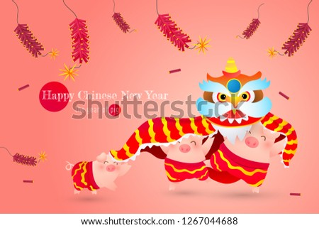happy chinese new year with