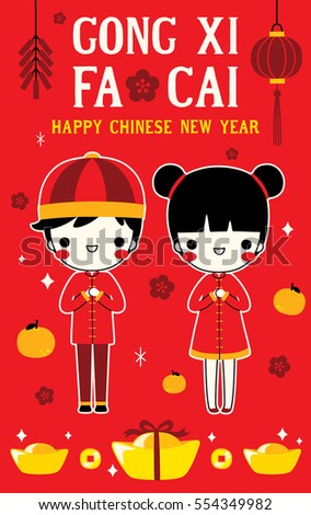 Happy Chinese New Year 2017 With Cute Boy And Girl In Traditional Clothes