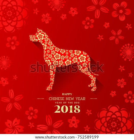 vector illustration of dog symbol of 2018 on the chinese calendar ez canvas