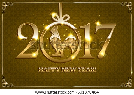 Happy Chinese new year 2017 with golden rooster. Rooster year Chinese zodiac symbol. Greeting card. Vector illustration. Gold version #501870484