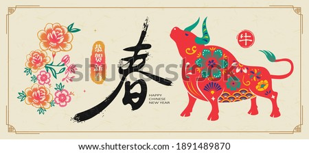 Happy Chinese New Year 2021 with paper cut style Ox with flower and art decorated. Chinese zodiac symbol of 2021. Hieroglyph means Ox.  Translation: Spring, Welcome the new year.