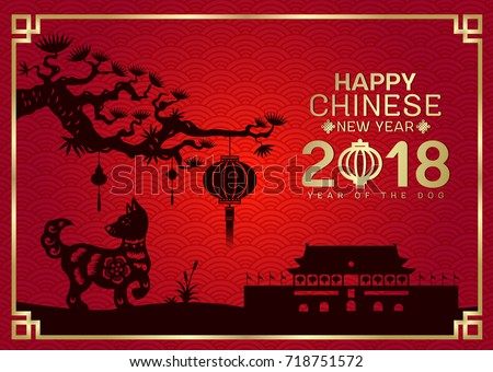 Happy chinese new year 2018 with Silhouette paper cut dog zodiac and china knot and lantern Hang on branches tree and Tiananmen sign vector design