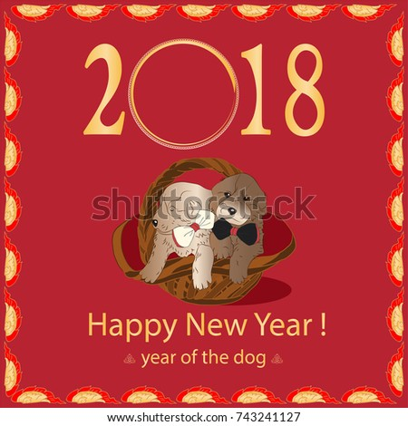 Happy Chinese New Year Symbol Of The Year 2018 Is A Dog Yellow