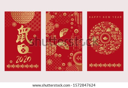 "Happy chinese new 2020  year, year of the  metal rat.  Chinese  characters translation: ""Happy New Year"". Template  vertical  set cards, banner, poster . Japanese, chinese elements.  Vector ."