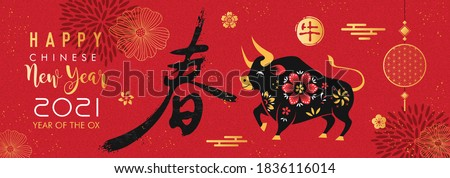 Happy Chinese New Year 2021. Year of the Ox. Hieroglyph means Ox. Translation: Spring, joyful