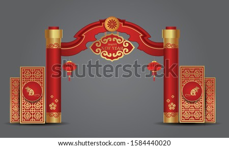 Happy Chinese New Year 2020. Year of the rat. Stylish banner. Symbols, attribute: rat, gold, red, neon, lantern, frame, arch, sakura.