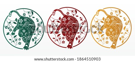Happy chinese new year 2022. Year of Tiger character with asian elements and flower with craft style on background. Chinese translation is mean Year of Tiger Happy chinese new year.