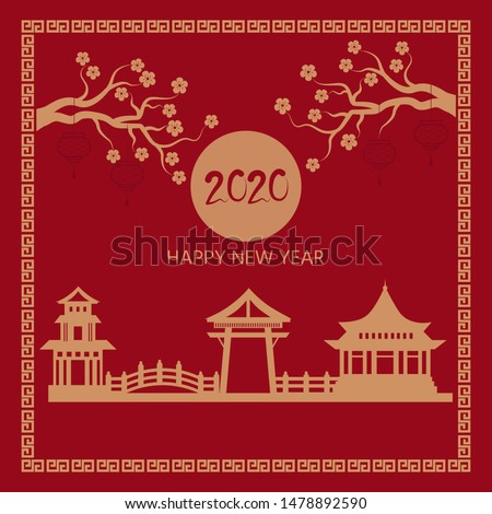 Happy Chinese New Year 2020 year with red lantern  on red background with gold border for greeting cards, banner, web.