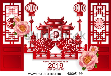 Chinese New Year Pig Download Free Vector Art Stock Graphics Images