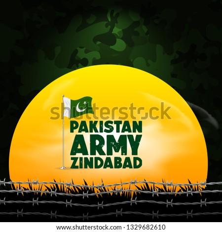 """Happy Defence Day. English typography """"Pakistan Army zindabad"""" translation: """"Happy Pakistan Army day"""" with big sun and flag on army background and barbed wire."""