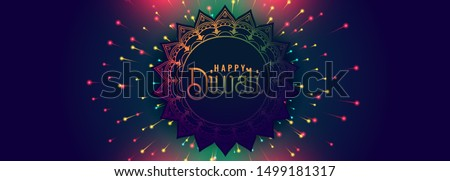 happy diwali festival banner with colorful firework design stock photo