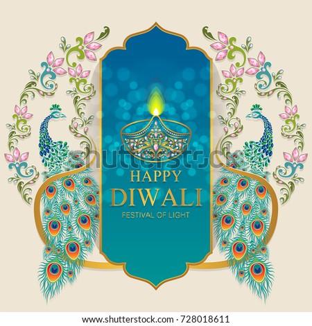 happy diwali festival card with