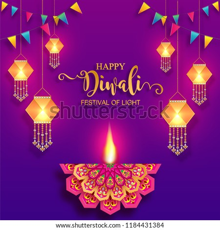 Happy Diwali festival card with gold diya patterned and crystals on paper color Background. - Shutterstock ID 1184431384
