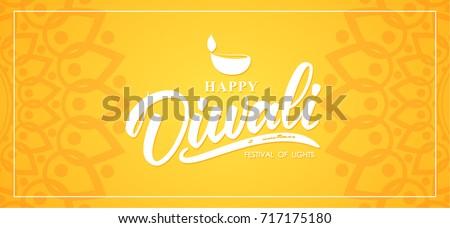 happy diwali greeting banner