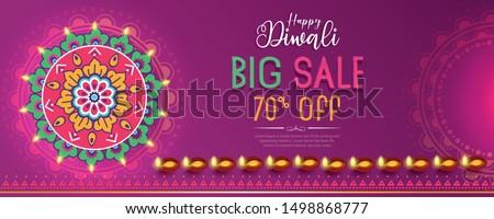 Happy Diwali Hindu festival banner, card. Burning diya illustration, background for light festival of India.