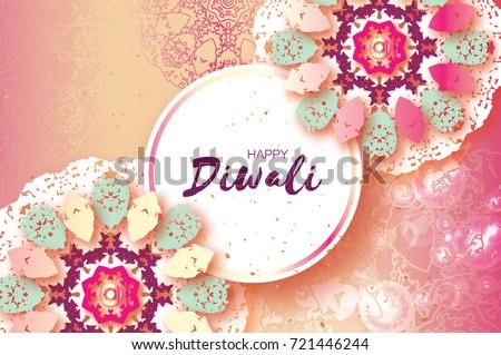 happy diwali indian