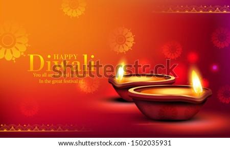 Happy Diwali indian festival the festival of lights , Deepavali, Dipavali Stock photo ©
