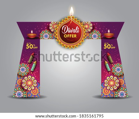 happy Diwali offer entrance arch design front view. use fore printable file. vector illustration