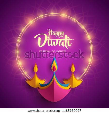 Happy Diwali. Paper Graphic of Indian Diya Oil Lamp Design. Indian festival of lights.
