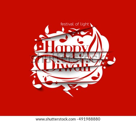 Happy Diwali Text design background. Abstract vector illustration. #491988880