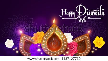 Happy Diwali. Traditional Indian Festival Background with Burning Diya Lamp. Hindu Holiday. Vector illustration
