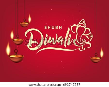 Happy diwali greeting banner design template download free vector happy diwali wallpaper design template m4hsunfo