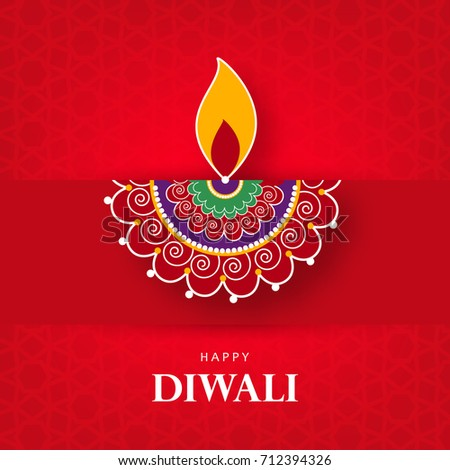 Happy Diwali wallpaper design template.