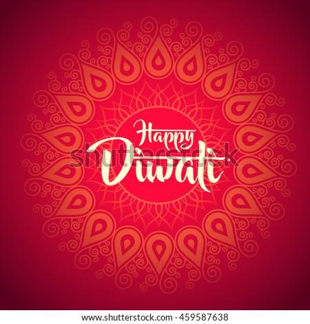 happy diwali with ornament of rangoli