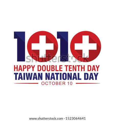 Happy Double Tenth Day. Taiwan National Day. October 10. Stock photo ©