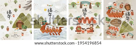 Happy Dragon Boat Festival. Vector illustration of Chinese holiday, Asian family, cane leaf rice, and people. Drawings for poster, banner or card. Translation: 'Happy Dragon Boat Festival' Сток-фото ©