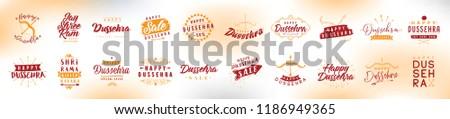 Happy Dussehra. Festival of India. Vector typography set for banner, logo design.