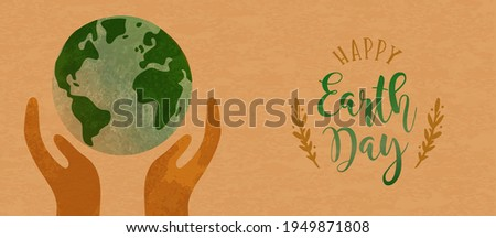 Happy Earth Day web banner illustration of green watercolor world with handwritten lettering quote. Environment care april 22 holiday design on recycled paper background. Сток-фото ©