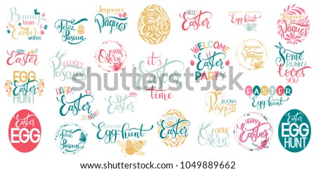 Happy Easter big lettering set. Hand written Easter phrases. Seasons Greetings. Easter Quotes