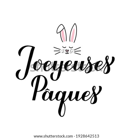 Happy Easter calligraphy hand lettering in French language with cute bunny face. Easter celebration typography poster. Vector template for party invitation, greeting card, banner, sticker, etc. Photo stock ©