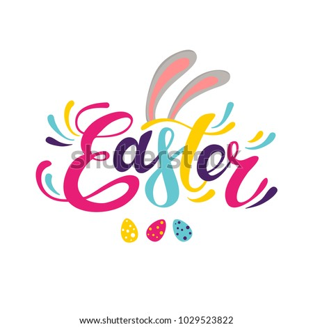Happy Easter colorful lettering. Easter vector illustration #1029523822