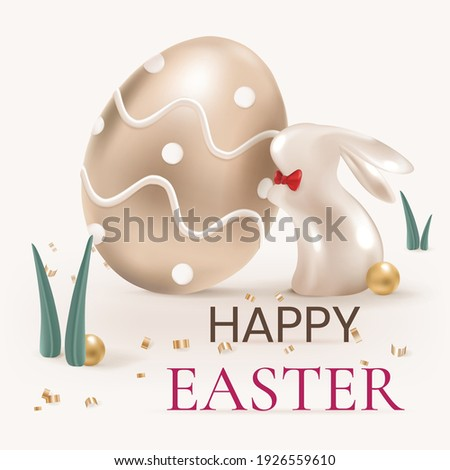 Happy Easter editable 3D rendering template vector with luxury rose gold Easter egg and bunny