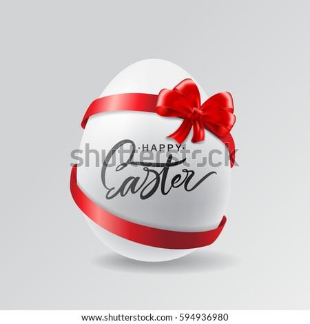 Happy Easter Egg Lettering Poster. Vector illustration