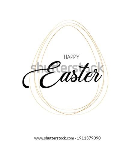 Happy Easter greeting background. Egg shape golden  frame Vector illustration