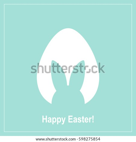Happy Easter greeting card with egg , rabbit. Easter Bunny. white texture