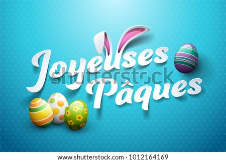 Happy Easter in French : Joyeuses Pâques Photo stock ©