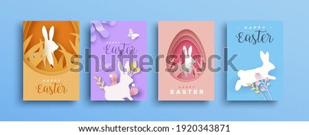 Happy easter paper cut greeting card set of colorful cutout egg shape with papercut bunny, butterfly and nature decoration background. 3D spring season holiday banner collection.