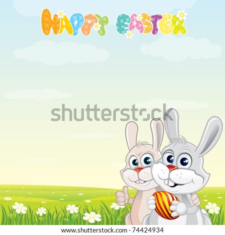 cute happy easter images. stock vector : Happy Easter