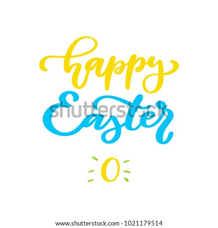Happy Easter vector lettering. Hand drawn easter greeting card.  Seasons greetings, invitation, poster, label, banner template #1021179514