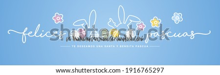 happy easter we wish you a holy