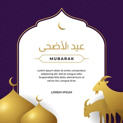 Happy Eid Al Adha the sacrifice of sheep, goat, cow, camel livestock animal. muslim qurban holiday poster background vector illustration. Arabic : Eid Al Adha
