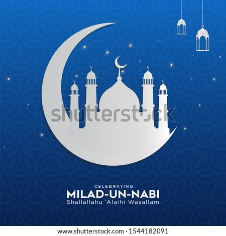 Happy eid milad un nabi mubarak. Happy Islamic Last Prophet Born. Suitable for greeting card, poster and banner
