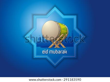 Stock Vector Happy Eid Mubarak Selamat Idul Fitri Logo Seeklogo