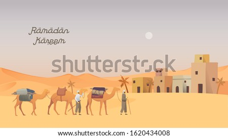 Happy eid mubarak and ramadan concept with cartoon landscape. People with camel caravan illustration for Header page templates, UI, Story board, Book Illustration, Banners Imagine de stoc ©