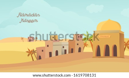 Happy Eid Mubarak and the concept of Ramadan scene during the daytime. children illustration design for Header page templates, UI, Story board, Book Illustration, Banners, Card Invitation Imagine de stoc ©