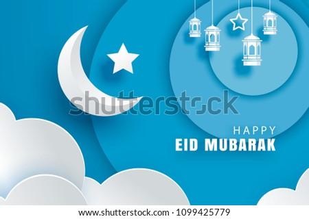 Happy Eid Mubarak greeting card with crescent moon paper art background. Ramadan Kareem vector illustration. Use for banner, poster, flyer, brochure sale template.
